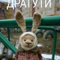 Ландыш Евдокимова