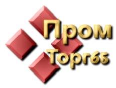 Промышленные товары с доставкой под заказ  в Южно-Сахалинске