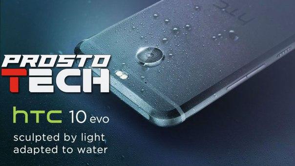 Компания HTC представляет бюджетный Desire 650