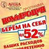 ▇▇ Нижнекамск Вконтакте ▇▇