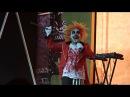 Пиратская Станция History 2017 Цирк