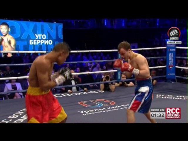 Evgeny Gradovich vs Hugo Berrio 2017-05-05