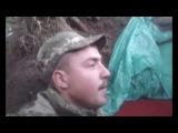 Украинский военный заснял обстрел его блокпоста. АТО