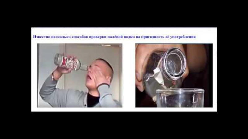 Отличить этиловый спирт от этилового в домашних условиях 578