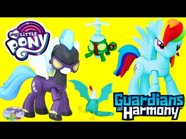 My Little Pony Guardians Of Harmony Rainbow Dash Shadowbolt Pony Surprise Egg and Toy Collector SETC