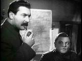 запрещённый фильм ПЕРВАЯ КОННАЯ 1941