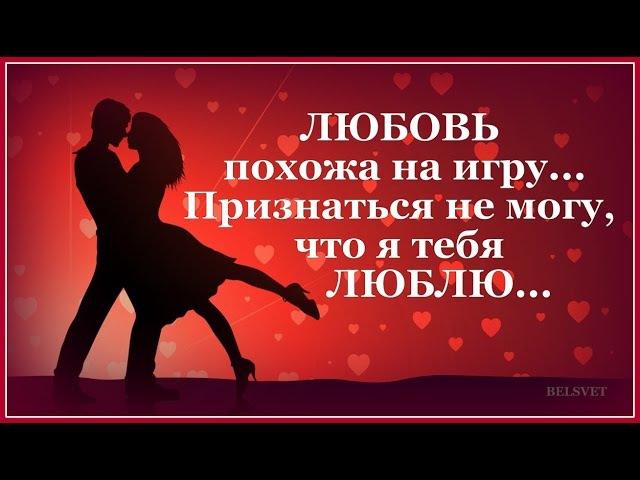 А ты красива и опасна 💗 Анжелика Начесова, Артур Халатов