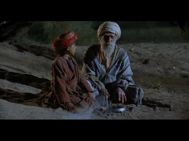 ХфБаба Азиз BabAziz2005(субтитры) Реж. Насер Хемир