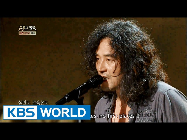 36.5℃'s Choi Minsu MC Sniper - I Lived Yet Knew Not of This World [Immortal Songs 2/2016.08.27]