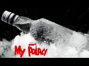 CRAZY MIKE KAMILA M - My Polacy (Official audio)