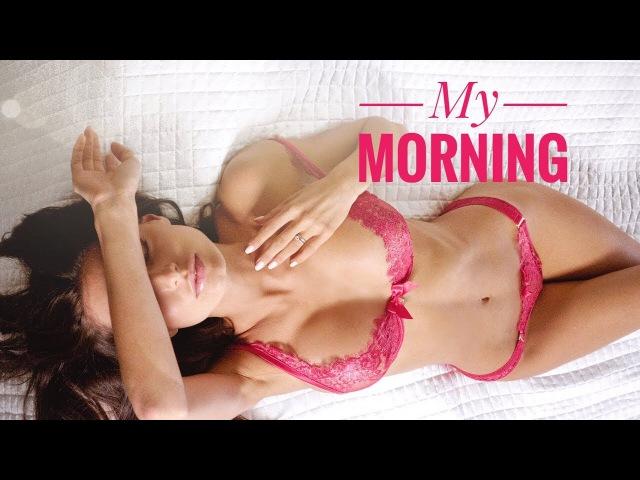 Самые полезные утренние привычки. Как правильно начать свой день