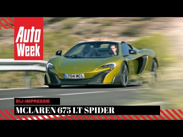 McLaren 675LT Spider - AutoWeek review