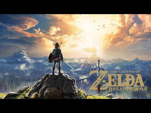 The Legend of Zelda: Breath of the Wild | Все воспоминания Истинная концовка