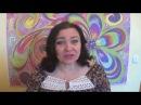Поздравление с 8 марта и Женские практики от Натальи Весны 08.03.17
