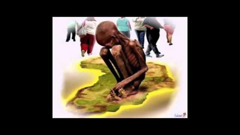 Aya Waska Ft - Prince alla - Earl 16 - Sylford Walker - Human Race (UNICEF)