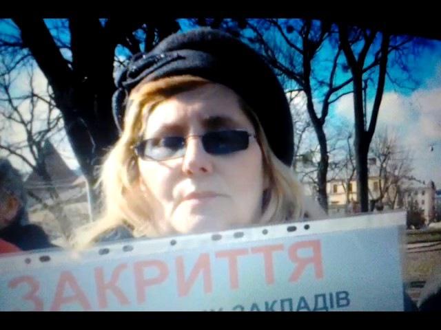 Медперсонал Самбірського протитуберкульозного диспансеру виступає проти реор ...