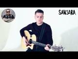 Баста - Сансара Когда меня не станет (Афанасьев Александр cover кавер на гитаре)