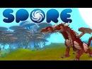 Прохождение игры Spore 3 - Расширение племени!