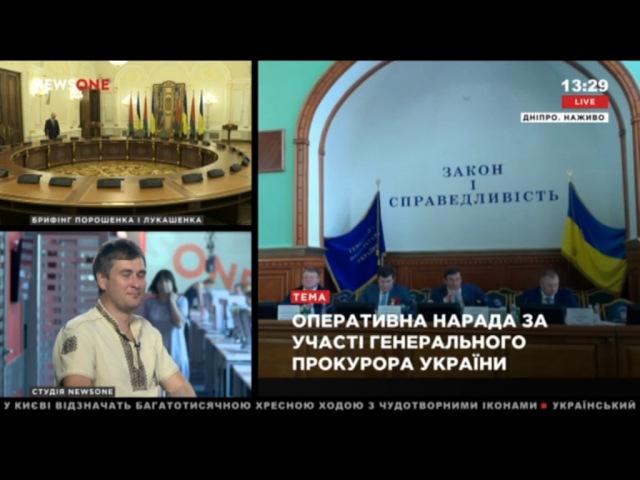 Луценко: Украину губит выпивка без закуски и прокуроры без совести 21.07.17