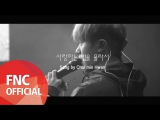 CHOI MIN HWAN F.T.ISLAND - I DO NOT KNOW HOW TO LOVE SPESIAL GIFT