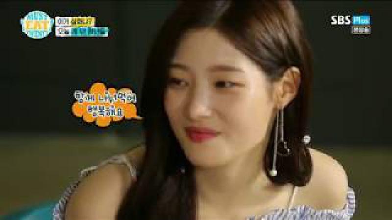 170620 SBS FunE! MUST EAT 20 4회 해산물편 (Episode 4 - It's Seafood Time)
