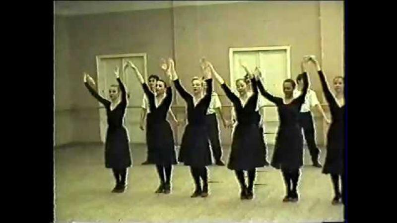 Госэкзамен по народному танцу МГИК. 1993 год.