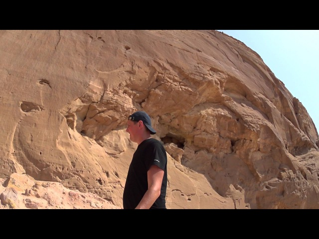 Park Timna Negev Desert, Israel (HD)
