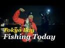 Ночная ловля сибаса с Apia Tokyo Bay Japan Fishing Today