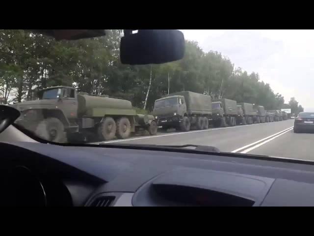 Россия Ростов Колонны военной техники едут к границе Украины 15 06 14