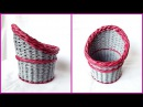 Плетение корзины из газет с объемной загибкой и плавным поднятием стенок МК
