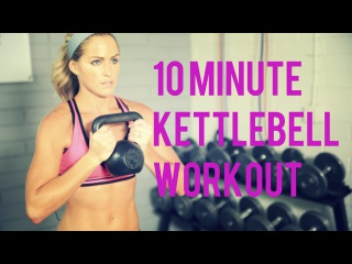 10 Minute Kettlebell Workout for an efficient Total Body Workout 10 minute kettlebell workout for an efficient total body workou