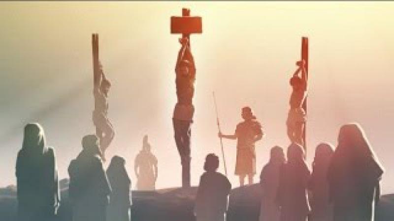 Почему Иисус умер? | JW.ORG