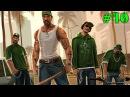 Прохождение игры GTA San Andreas 40