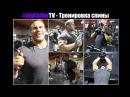 Джей Катлер - Тренировка спины 14.09.16 RUS RG.paravozik