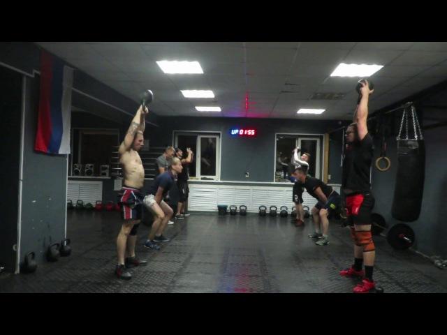Гиря Ка4. Гиревой комплекс Минотавр. Kettlebell CrossFit Wod Minotaur