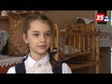 Первоклассница из Череповца лучше всех в России объяснила значение слова «Отеч ...