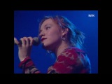 Bel Canto - Summer (Live @ Puls '91)