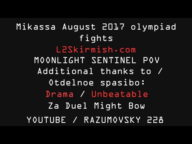 L2 SKIRMISH MIKASSA OLYMPIAD FIGHTS - SILVER RANGER / MOONLIGHT SENTINEL POV