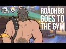 Roadhog goes to the Gym An Overwatch Cartoon