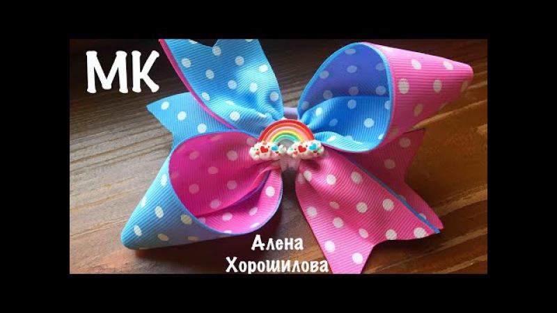 Яркие бантики из репсовых лент МК Канзаши Алена Хорошилова tutorial diy ribbon kanzashi bows