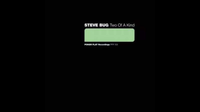Cle, Steve Bug - Month Of Sip (Original Mix)