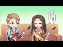 Kanna Ariura - Smelly Cat