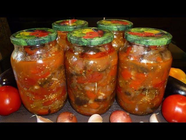 Овощной салат на зиму Десяточка