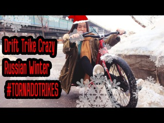 Drift Trike Crazy Russian Winter Tornadotrikes