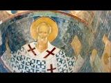 Литургия св. Иоанна Златоуста. Знаменный Распев 56