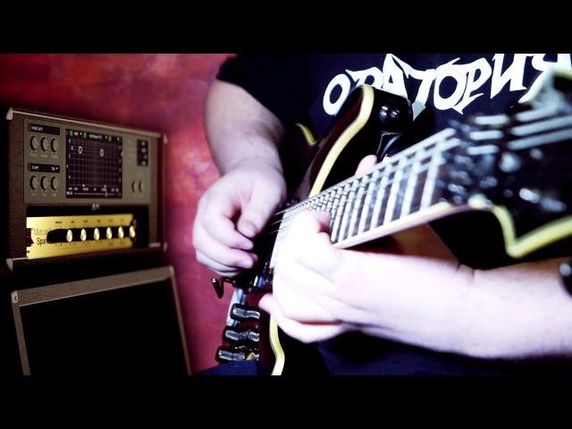 Mercuriall SPARK 1.1 - Metal Demo song
