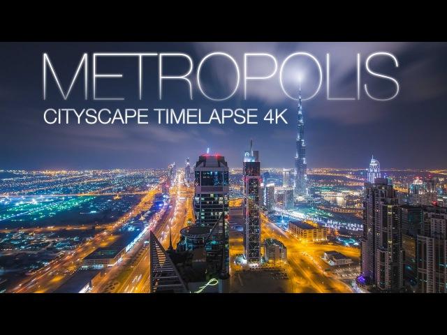 Metropolis: Cityscape Timelapse 4K