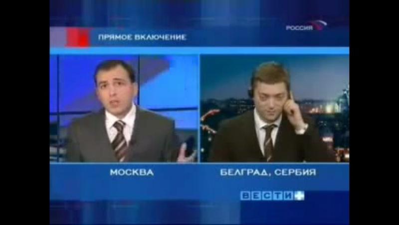 Часы и начало программы Вести (Россия, 21.02.2008)