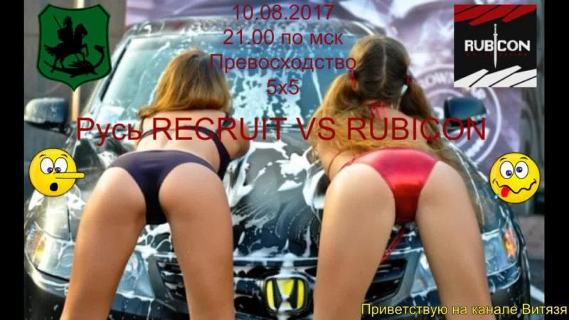 ☯ Battlefield 4 ➤ Pycb VS Rubi ➤ Domination 5x5