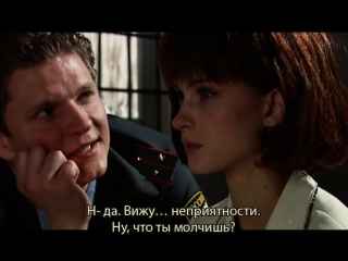 «И всё-таки я люблю…» 24 серия.